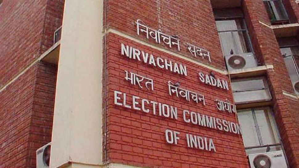 election commission hq