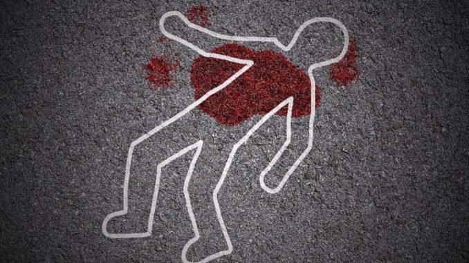 Murder AmritsarOnline