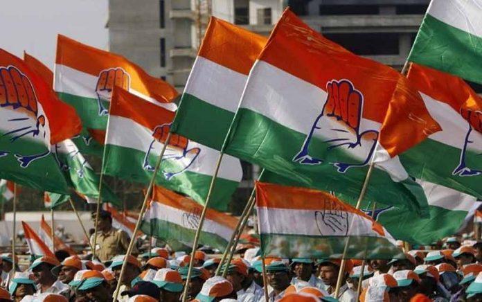 congress flag 1