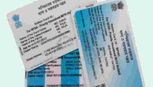 ration card west bengal 700x400