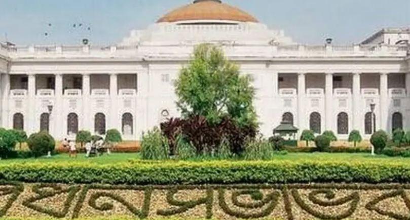 bidhansabha