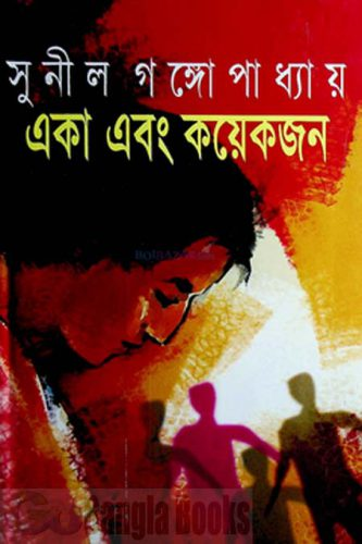 Eka Ebong Koyekjon by Sunil Gangapadhyay Bangla Romantic Books PDF