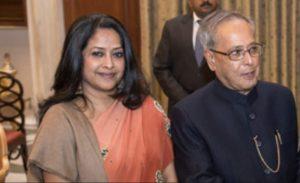 Sharmistha Mukherjee with her Father