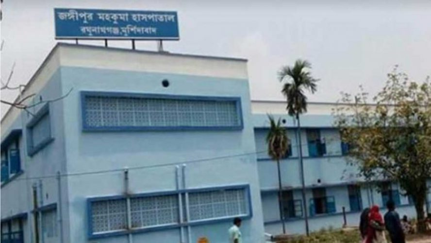 jungipur hospital scaled