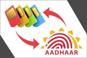 sim card linked aadhaar 1
