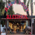 alocohol by ie