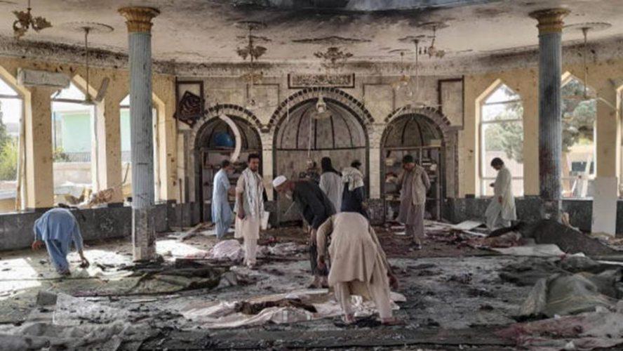 blast mosque scaled