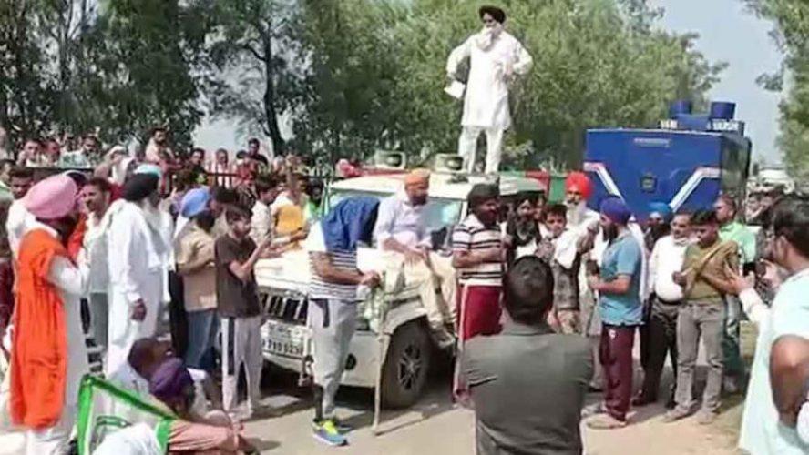 haryana scaled
